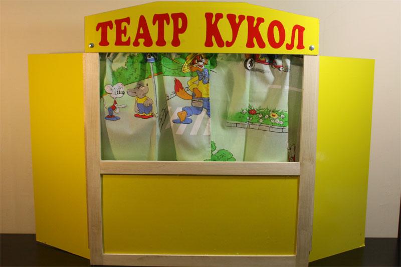 Ширма для театра своими руками в детском саду